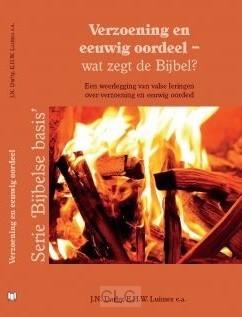 Verzoening en eeuwig oordeel (Paperback)
