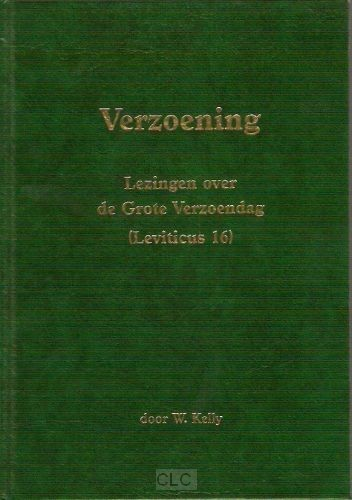 Verzoening (Hardcover)