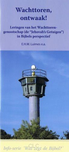 Wachttoren ontwaak (Brochure)