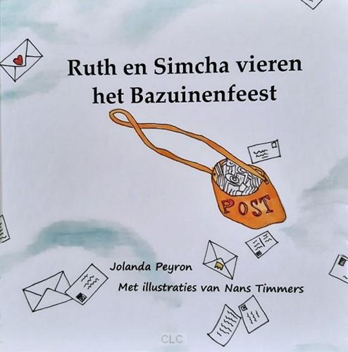 Ruth en Simcha vieren het bazuinenfeest (Hardcover)