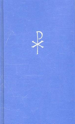 Band blauw (Hardcover)