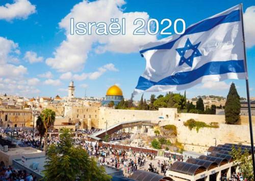 Kalender 2020 israel maandkalender (Kalender)