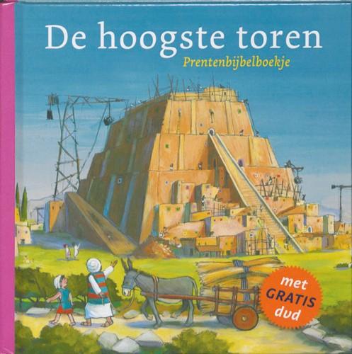 De hoogste toren (Hardcover)