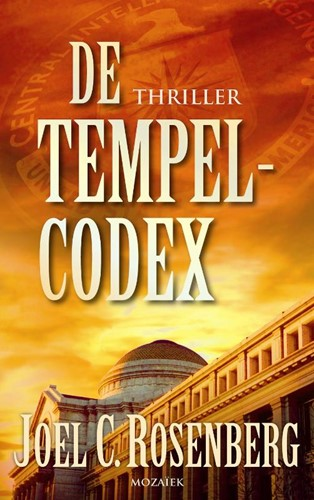 De tempelcodex (Paperback)