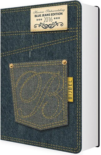 2016 blue jeans edition (Hardcover)