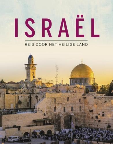Israël (Hardcover)