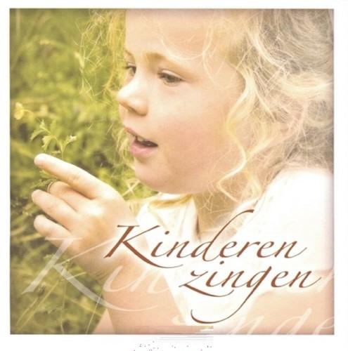 Kinderen zingen (Cadeauproducten)