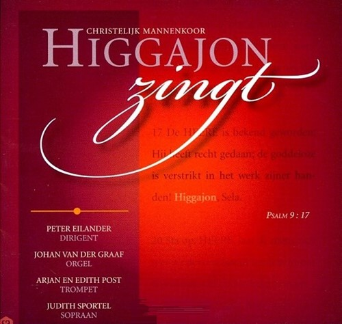 Higgajon Zingt (Cadeauproducten)