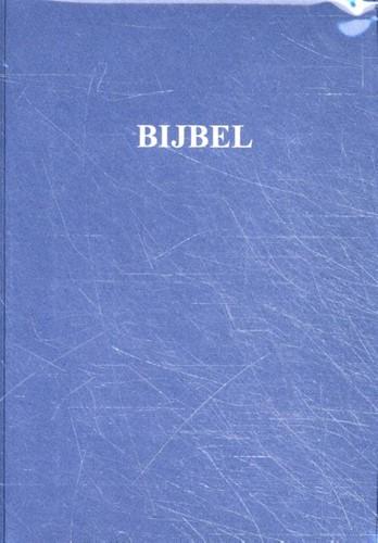NBG-51 paperback (Paperback)