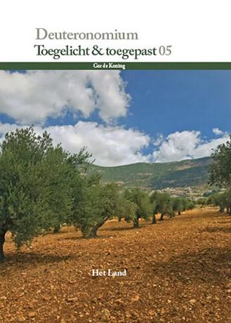 Deuteronomium (Hardcover)