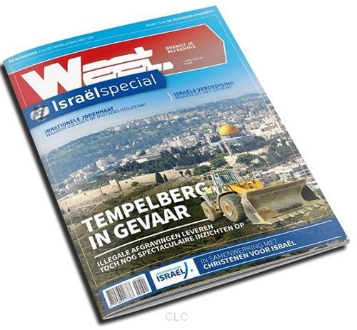 Weet Magazine - Israelspecial (Magazine)