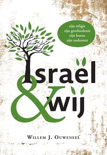 Israël en wij (Paperback)