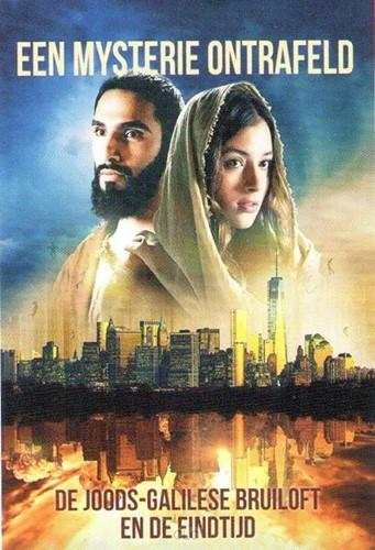 Een mysterie ontrafeld (DVD) (DVD)
