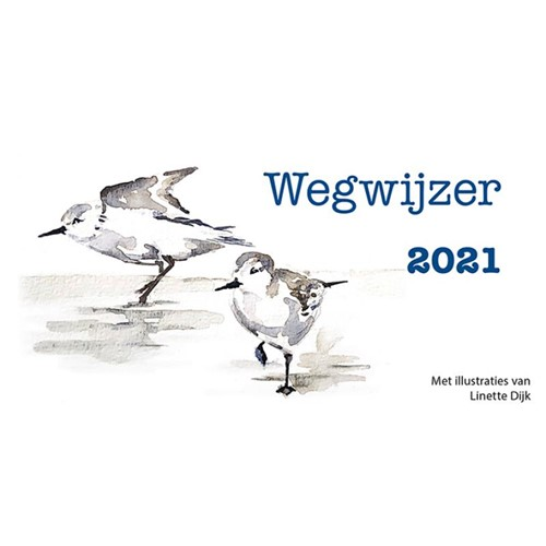Wegwijzer (HSV) (Kalender)
