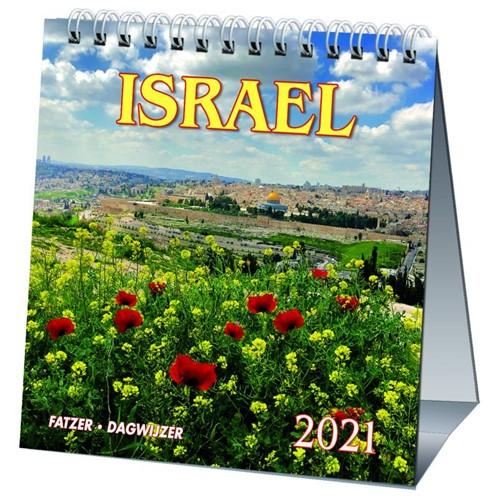 Israël (HSV) (Kalender)