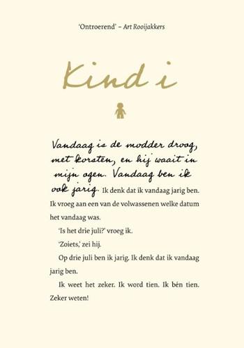 Kind I (Hardcover)