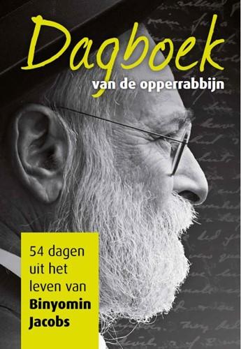 Dagboek van de opperrabbijn (Paperback)