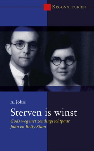 Sterven is winst (Paperback)