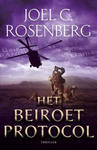 Het Beiroet Protocol (Paperback)