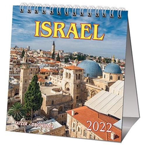 Israel (Ringband)