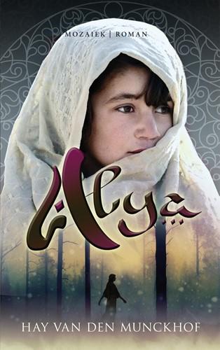 Alya (Paperback)