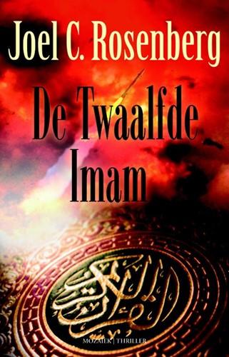 De Twaalfde Imam (Paperback)