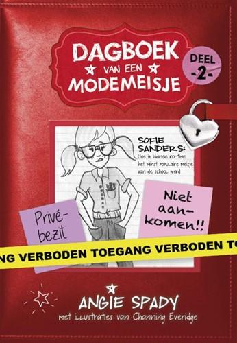Sofie Sanders (Hardcover)