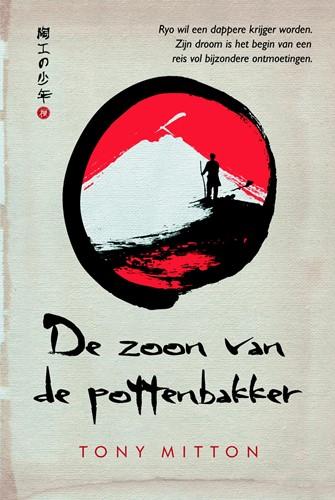 De zoon van de pottenbakker (Hardcover)