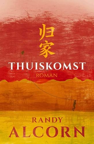 Thuiskomst (Paperback)