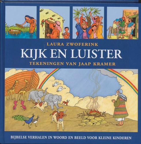 Kijk en luister - deel 1 (Hardcover)