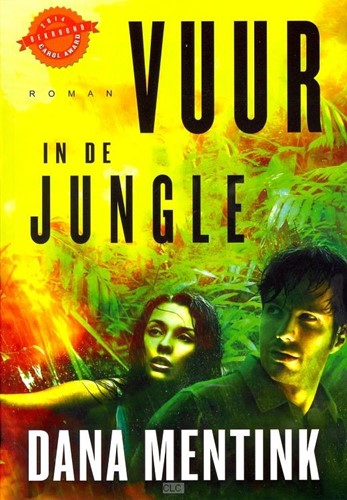 Vuur in de jungle (Boek)