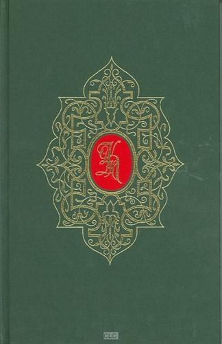 Het handschrift uitgewist (Hardcover)