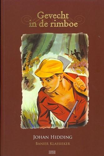 Gevecht in de rimboe (Boek)