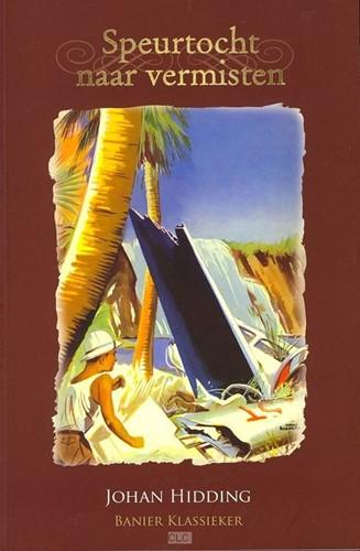 Speurtocht naar vermisten (Boek)