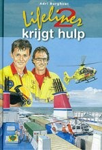 Lifeliner 2 krijgt hulp (Hardcover)