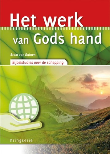 Het werk van Gods hand (Paperback)