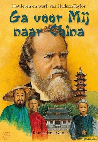 Ga voor mij naar China (Boek)
