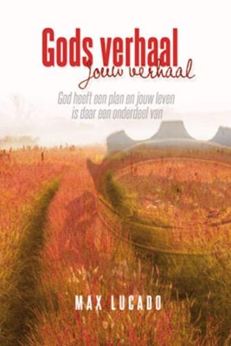Gods verhaal, jouw verhaal (Boek)
