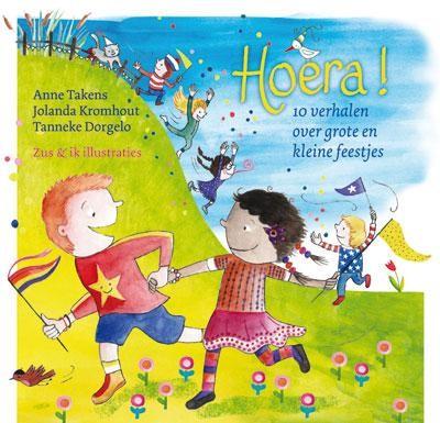 Hoera! (Hardcover)