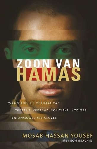 Zoon van Hamas (Paperback)