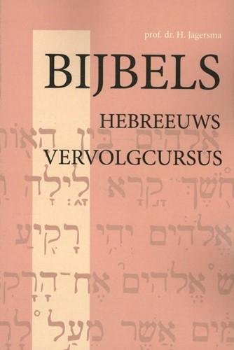 Vervolgcursus (Paperback)