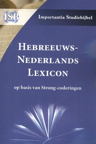 Hebreeuws-Nederlands Lexicon (Paperback)