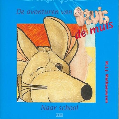 Naar school set 5 ex (Hardcover)