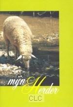 Mijn Herder (Boek)
