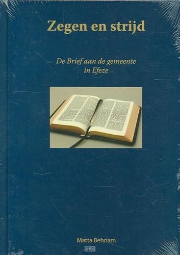 Zegen en strijd (Boek)