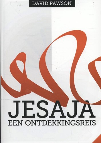 Jesaja (Paperback)