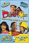 After school & donut repair shop (DVD)