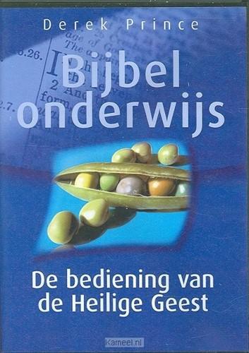 De bediening van de Heilige Geest DVD (DVD)
