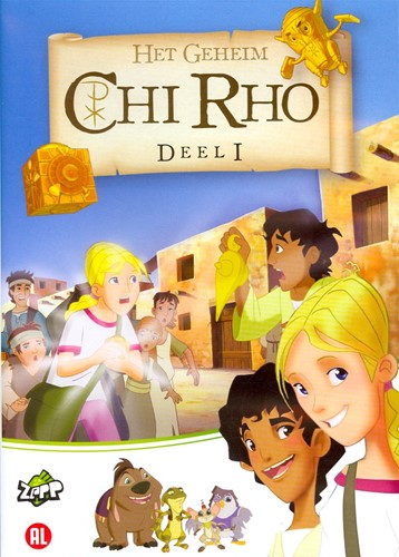 Chi Rho 01 (DVD)