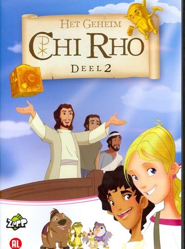 Chi Rho 02 (DVD)